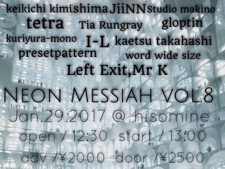 Neon Messiah vol.8