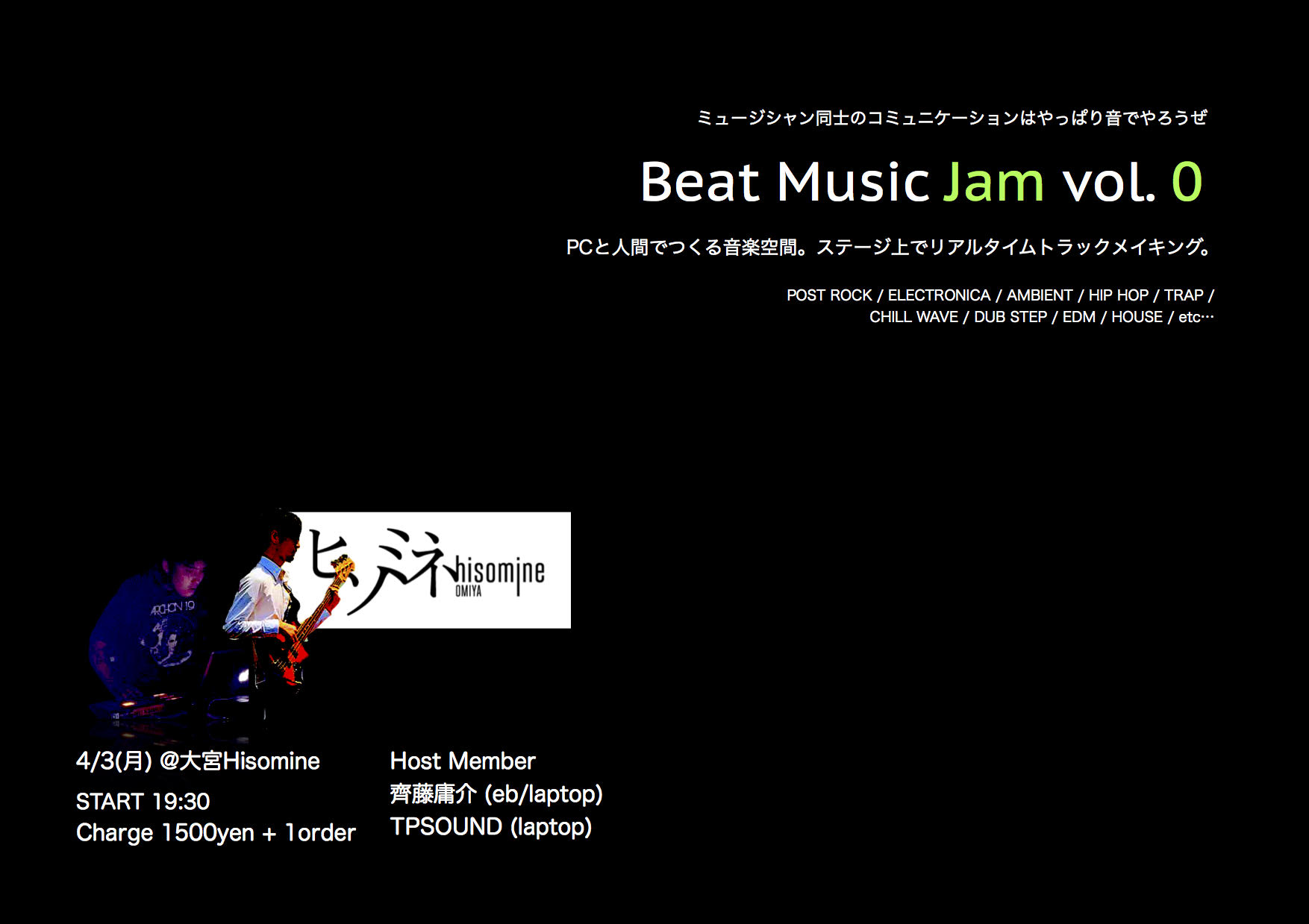 Beat Music Jam vol.0
