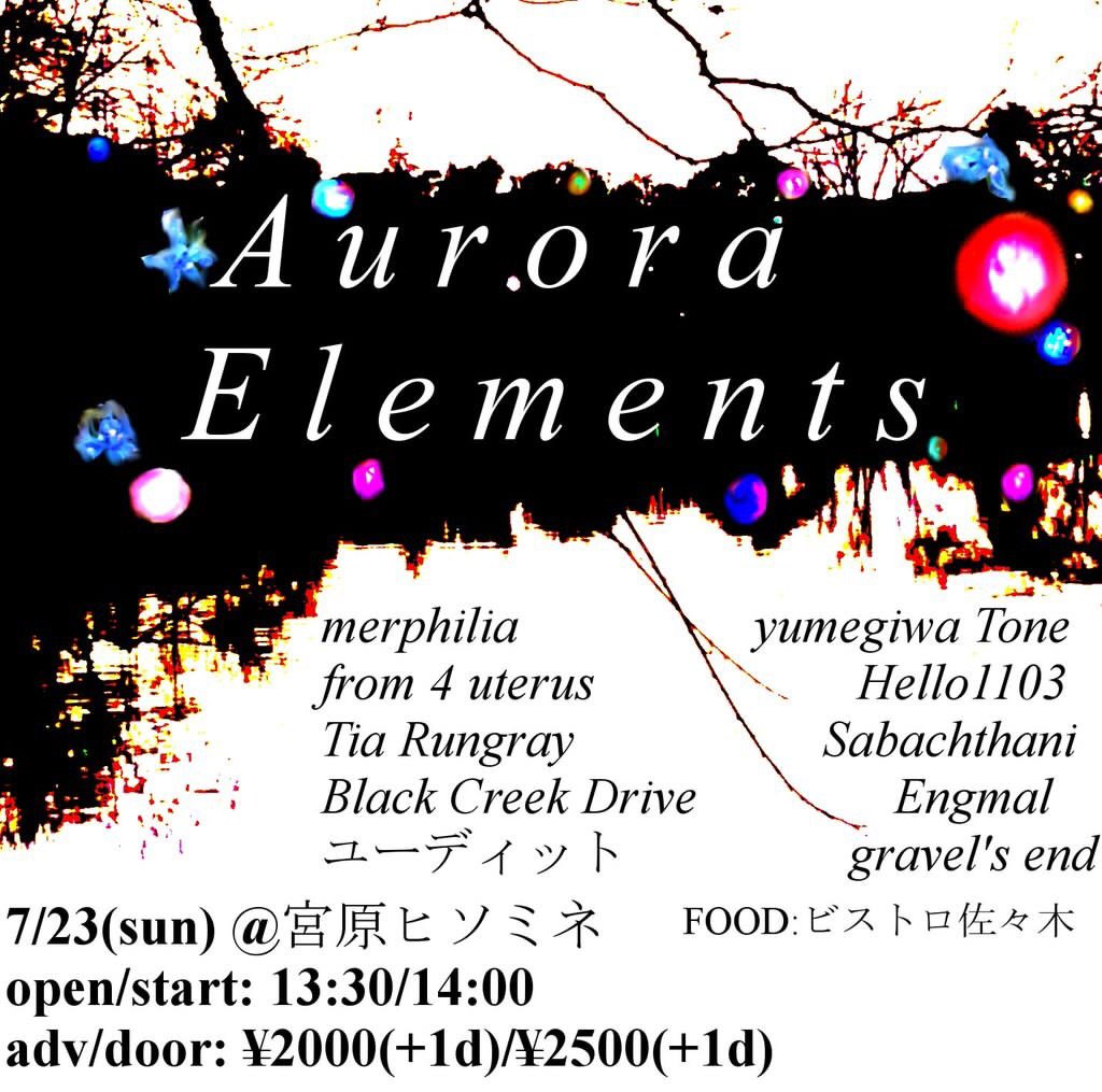 Aurora elements Vol.1