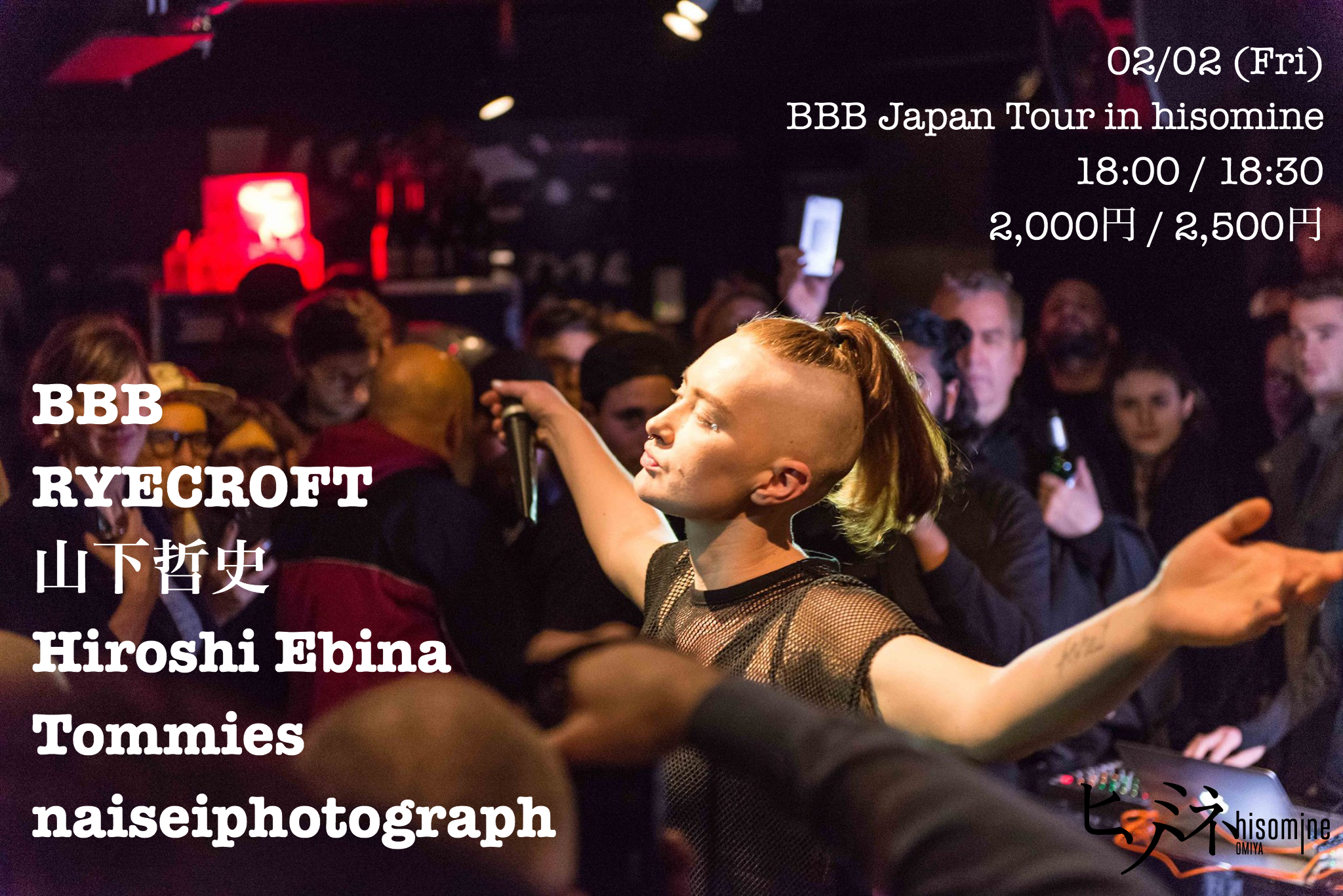 BBB Japan Tour in hisomine