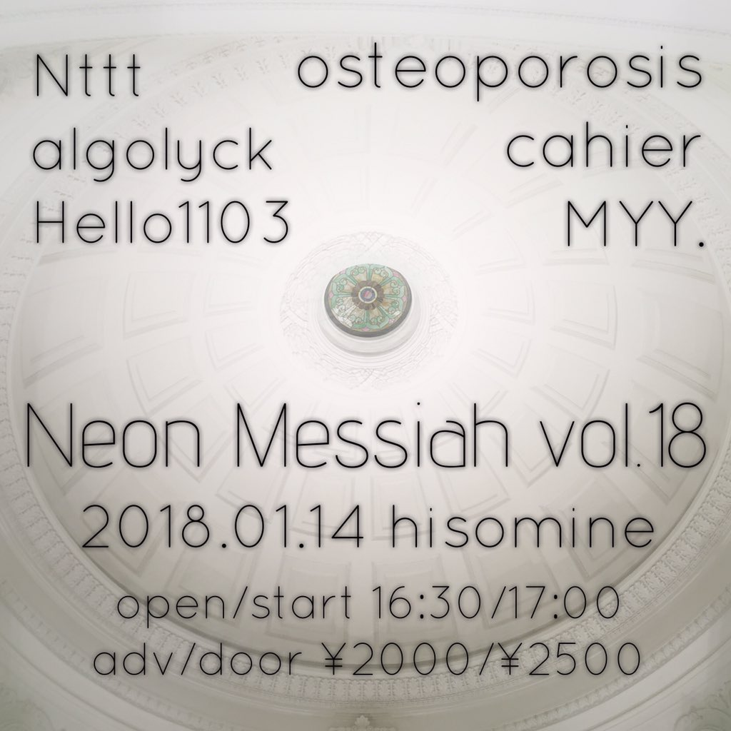Neon Messiah vol.18