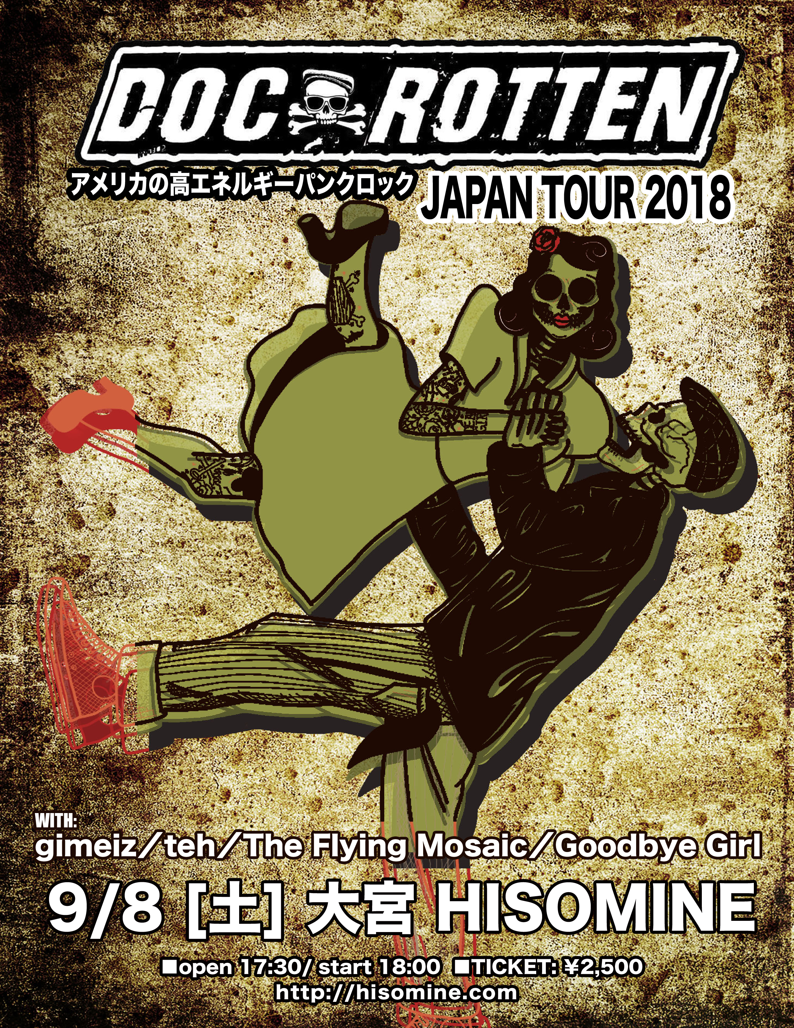 DOC ROTTEN Japan Tour in hisomine