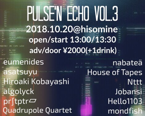 pulse'n echo vol.3