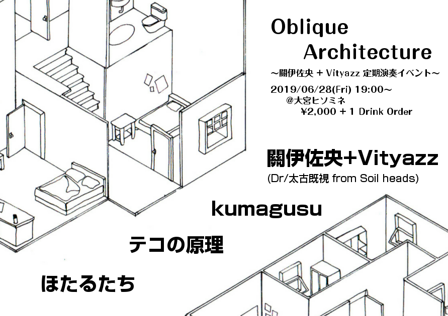 Oblique Architecture