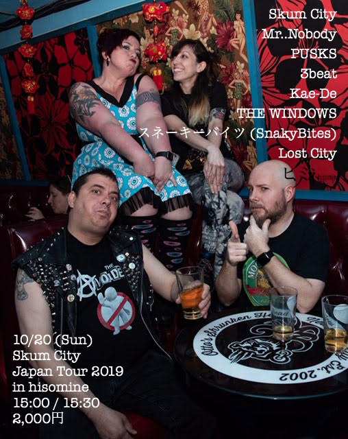 Skum City Japan Tour 2019 in hisomine