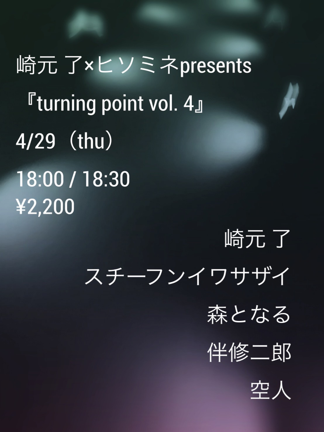 turning point vol.4